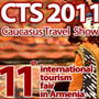 Caucasus Travel Show